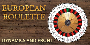 European Roulette has both dynamics and point of profit