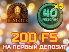 Rox Casino бездепозитный бонус 30 фри